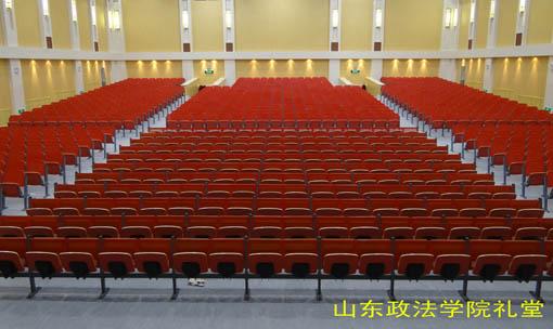 山东政法学院礼堂