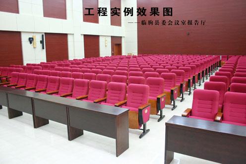临朐县机关会议室